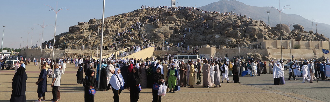 How To Live Your New Life After Hajj