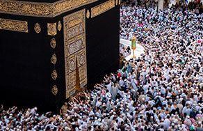 Forms of Hajj