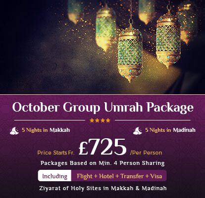 Cheap Hajj & Umrah Packages | Hajj Umrah travel agents from UK