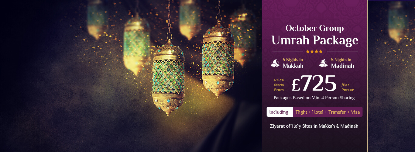 Umrah Banner: Travel Agents In London UK For Hajj, Umrah Visa & Islamic