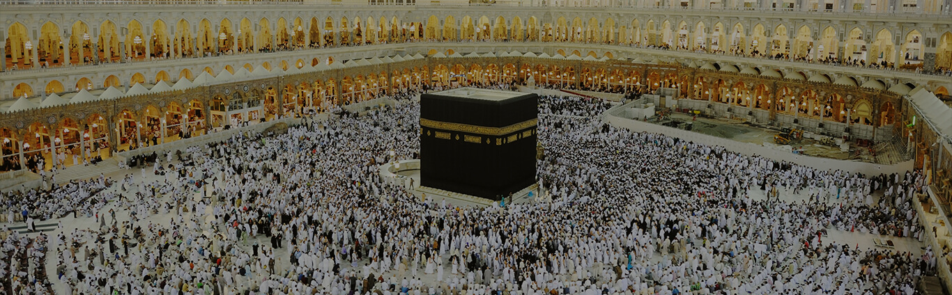 Things to do during hajj