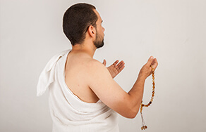 Meeqats The stations to assume Ihram