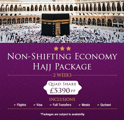 Cheap Hajj Packages 2019: Shifting and Non-Shifting Hajj Packages
