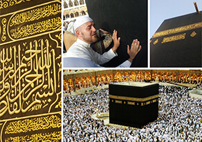 Mistakes to Avoid in Umrah