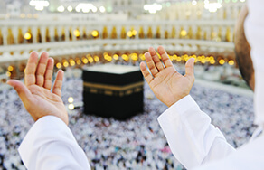 Hajj Procedure