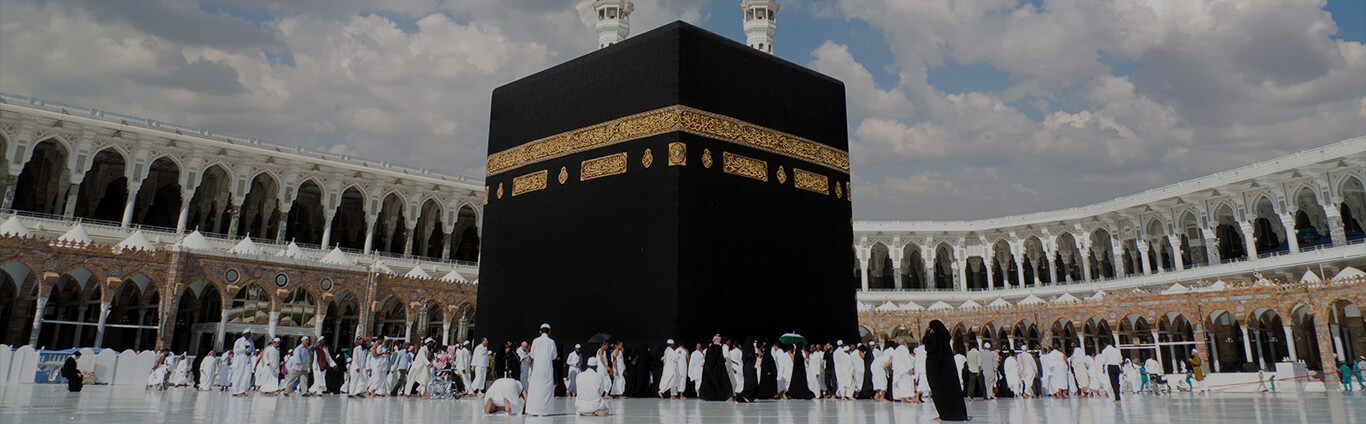 Tawaf and its Rules