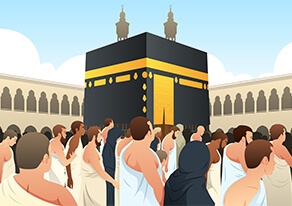 Umrah Procedure