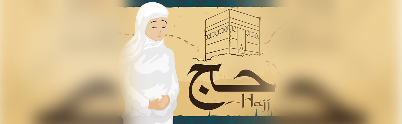 Hajj rules for women
